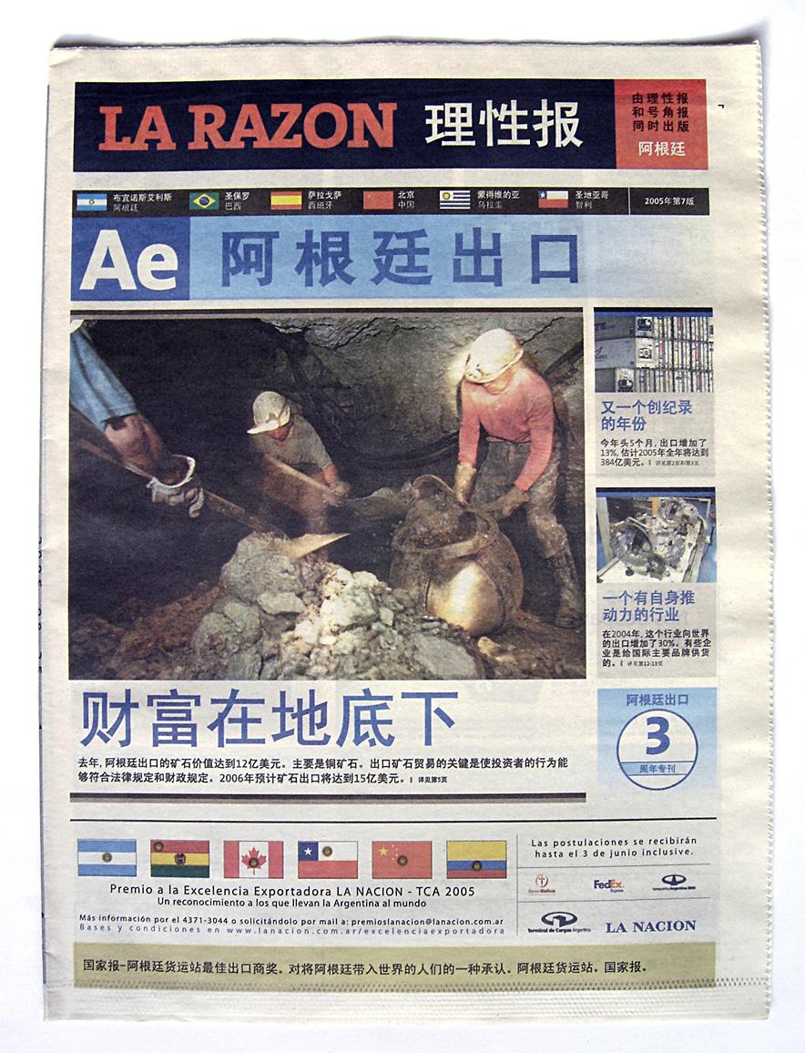 La Razón China 2005